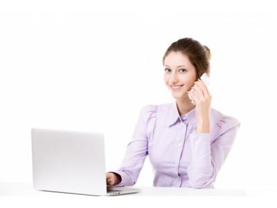 Принимаем заказы онлайн